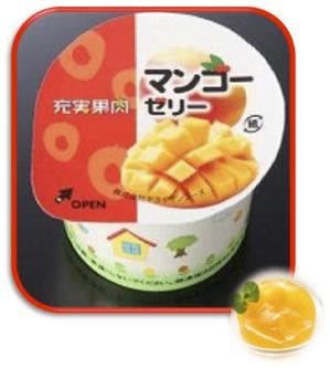 充実果肉マンゴーゼリー.jpg