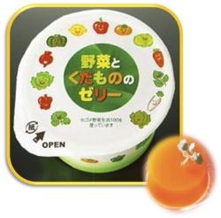 野菜とくだもののゼリー.jpg