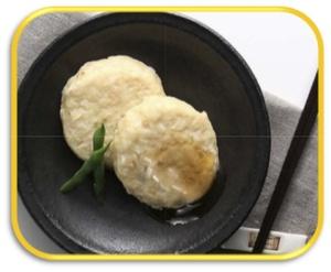 ふんわり豆腐ハンバーグ60.jpg