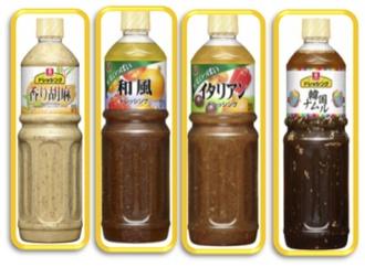 理研ビタミンおすすめドレッシング.jpg