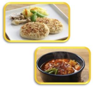 国産豆腐のハンバーグ.jpg