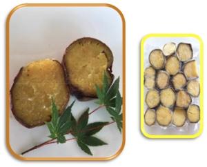 冷凍焼き芋輪切り.jpg