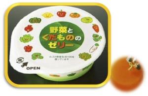 NEW野菜とくだもののゼリー50g.jpg