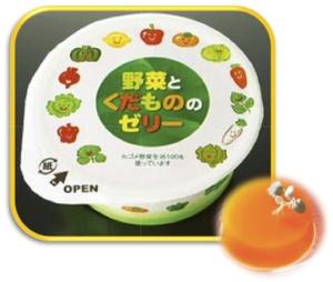野菜とくだもののゼリー50g.jpg