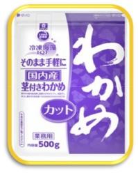冷凍海藻そのまま手軽に国産茎付きわかめ.jpg