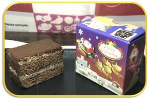 スクールクリスマスケーキチョコレート約25g.jpg