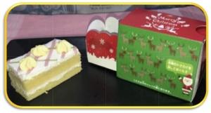 スクールクリスマスケーキ約27g.jpg