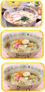 国産小麦のカット麺類3種.jpg