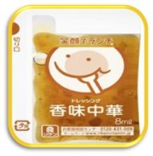ドレッシング香味中華.jpg
