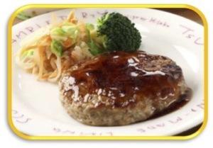 国産鶏肉と豚肉のハンバーグsc.jpg